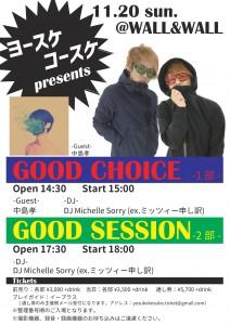1120_flyer1-001-2
